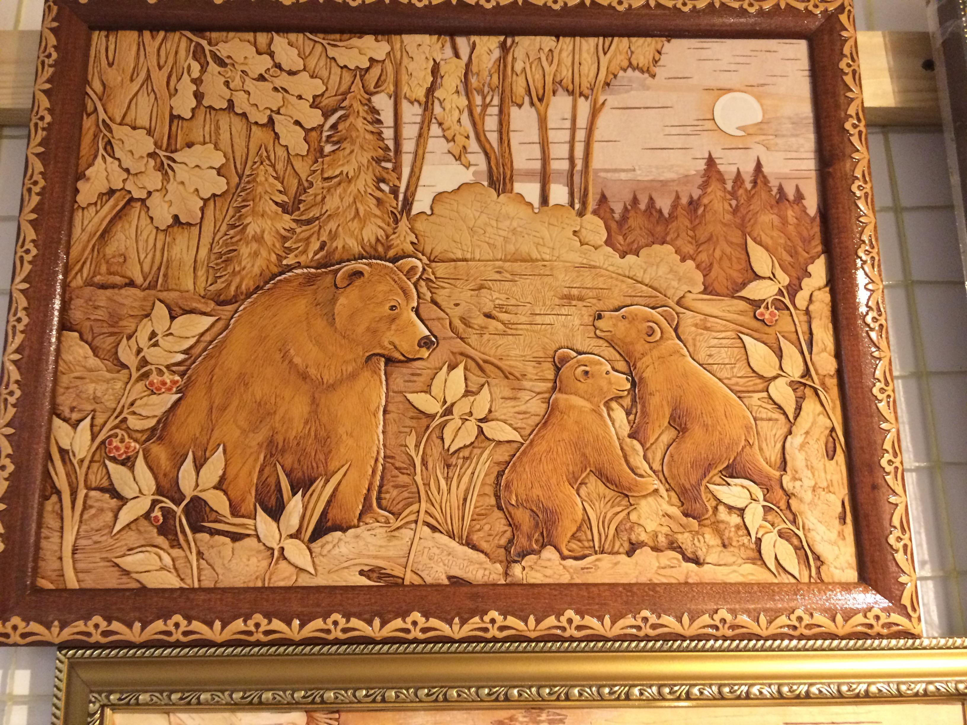 панно из бересты своими руками рисунки и чертежи побывал вилейке зимой